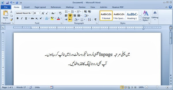 Fix Download Urdu Fonts For Ms Word 2010 Software 894614135